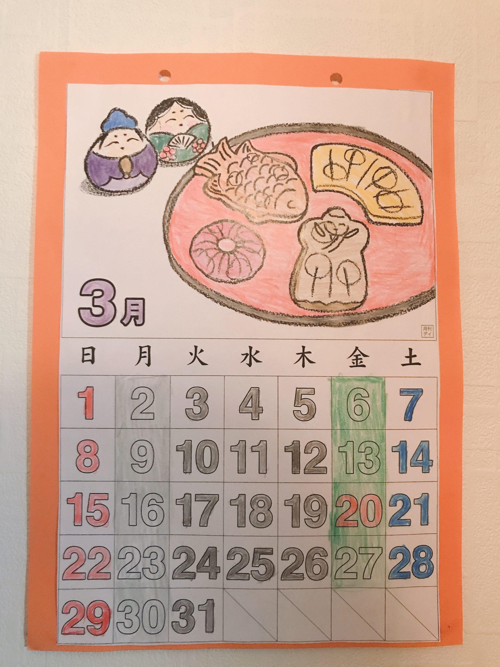 今月のカレンダーは…✨