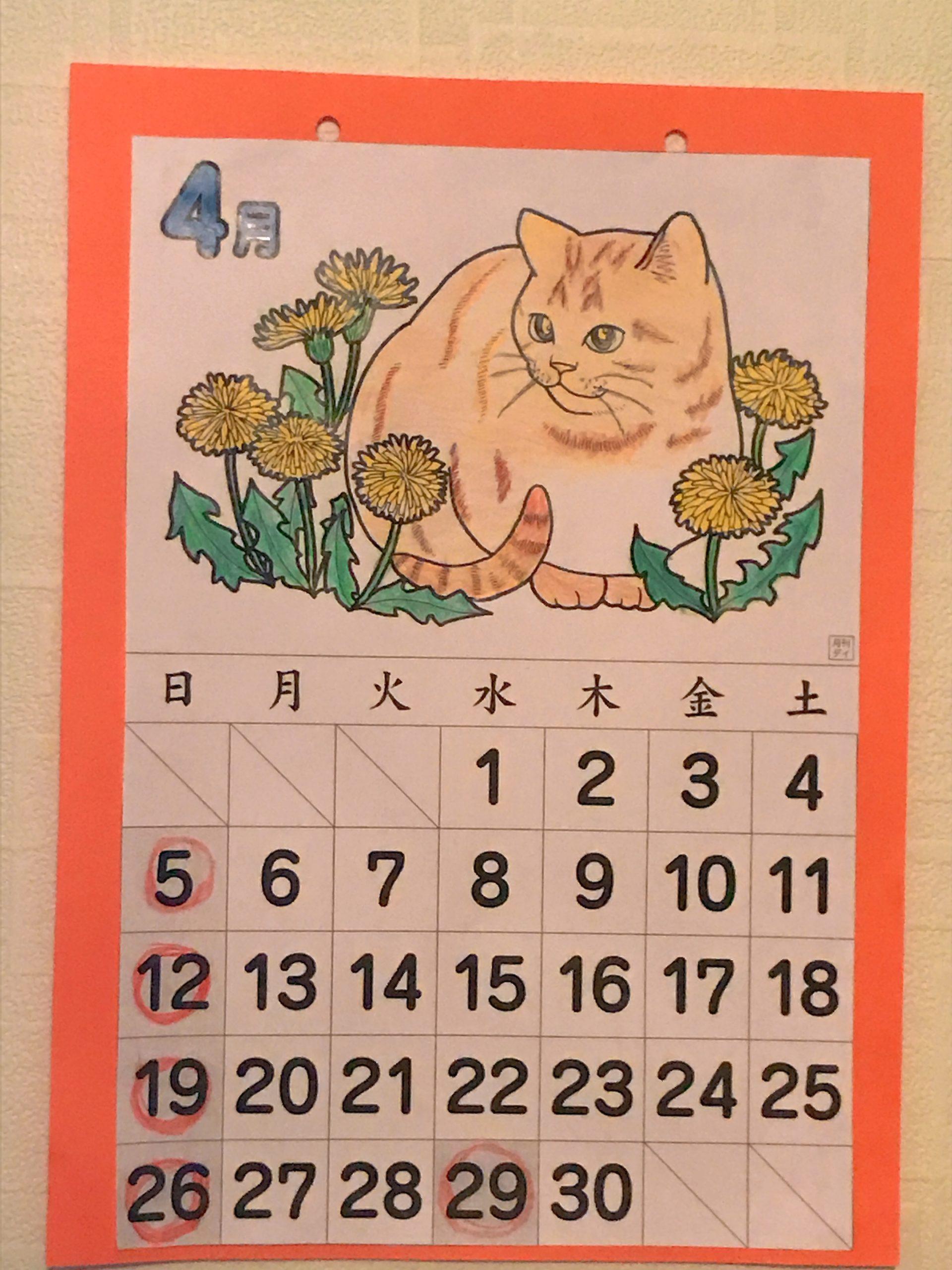 4月は猫ちゃん💕