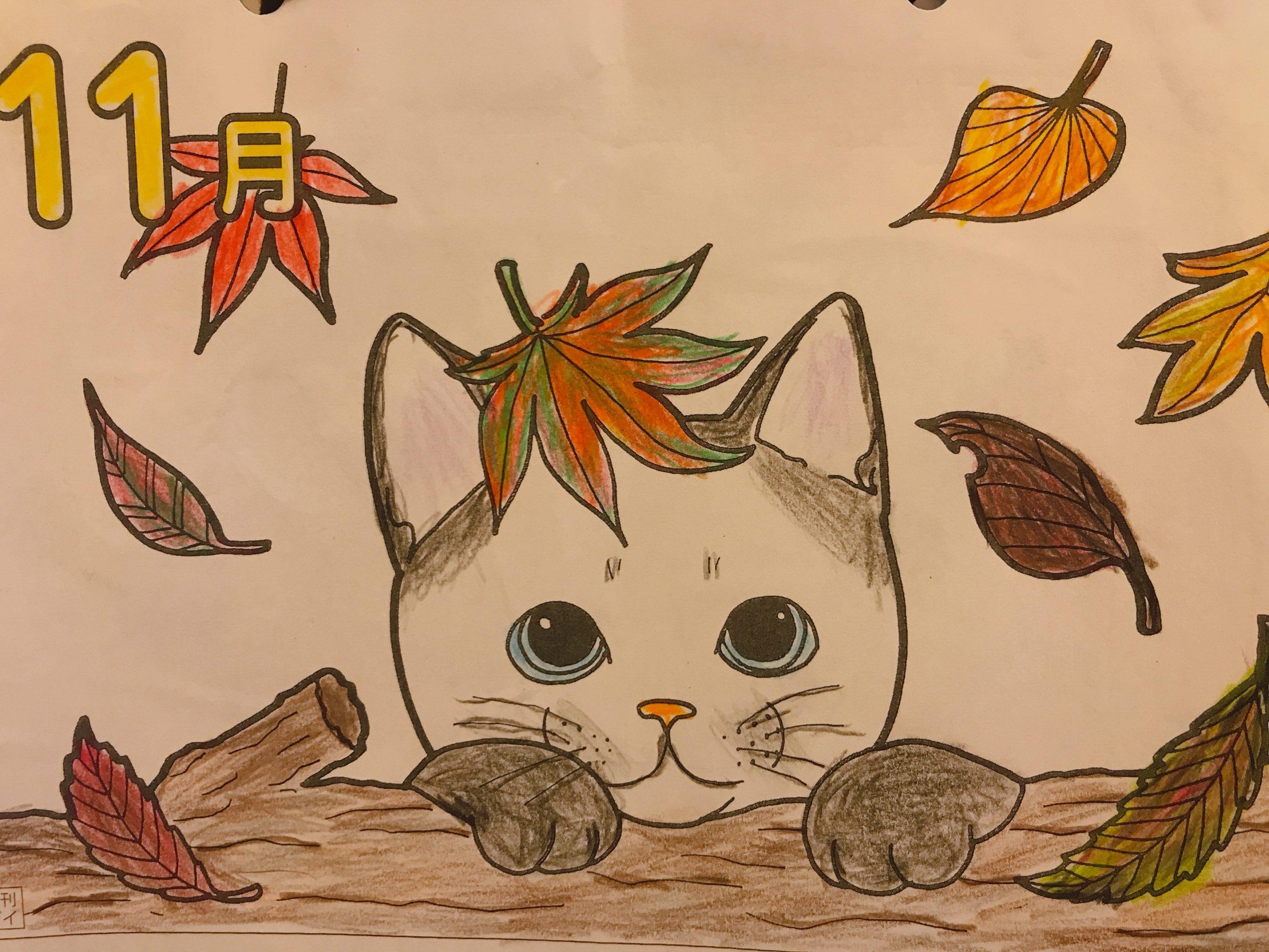 11月も猫ちゃん🐱